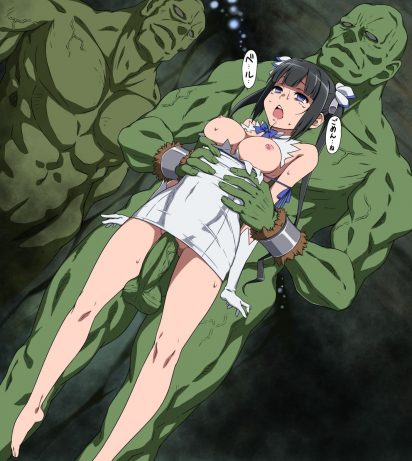 Thirty More Hentai Pictures Of Hestia From DanMachi 26