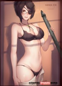 Thirty more Hentai Pics Of Hange Zoe From Attack on Titan 6